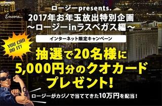 20170303.jpg
