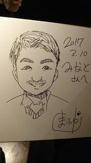 20170317-6.JPG