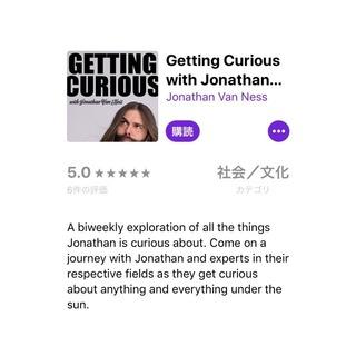 Getting Curiousjpeg.jpeg